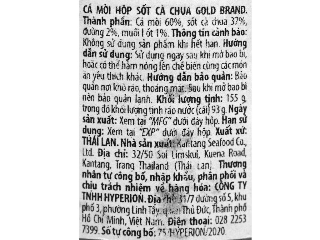 Cá mòi sốt cà chua Gold Brand lon 155g 5