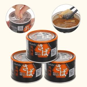 Lốc 3 hộp Cá saba xốt chao Miso Norlake 150g