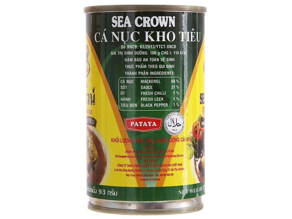 Cá nục kho tiêu Sea Crown hộp 155g 2