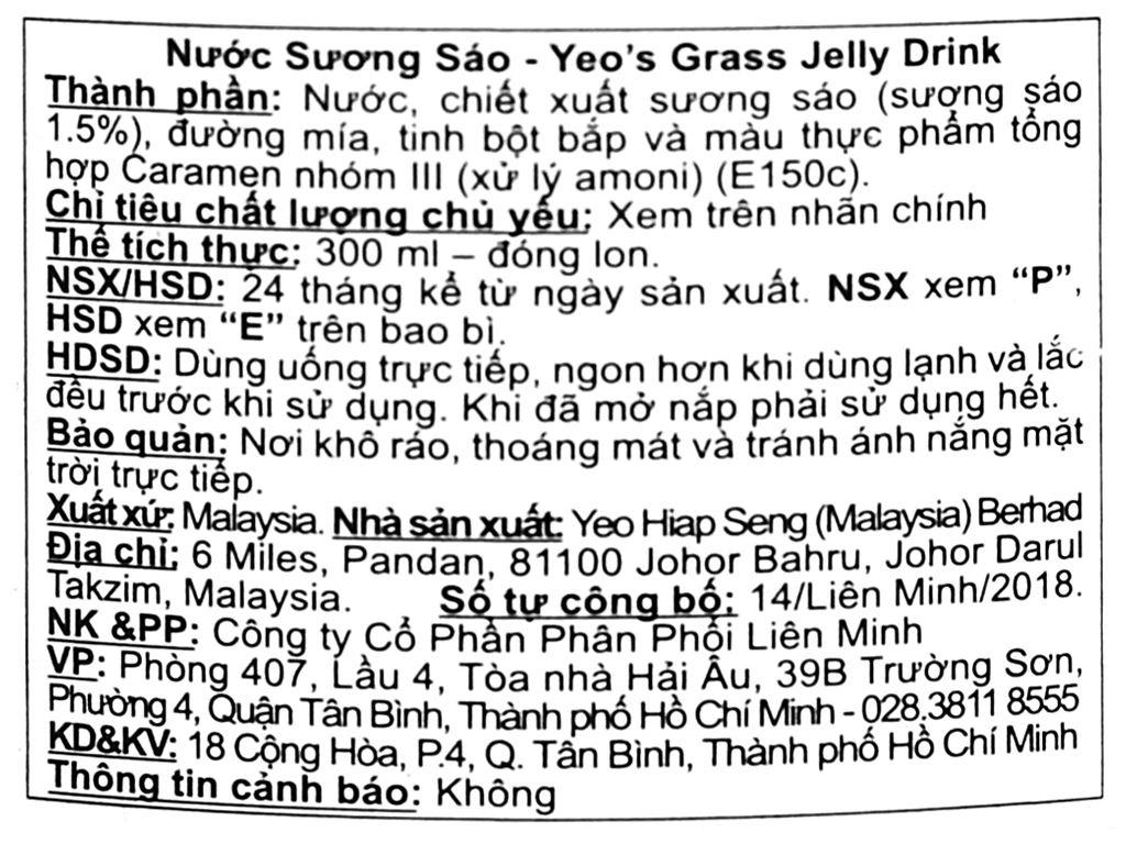 24 lon nước sương sáo Yeo's 300ml 6