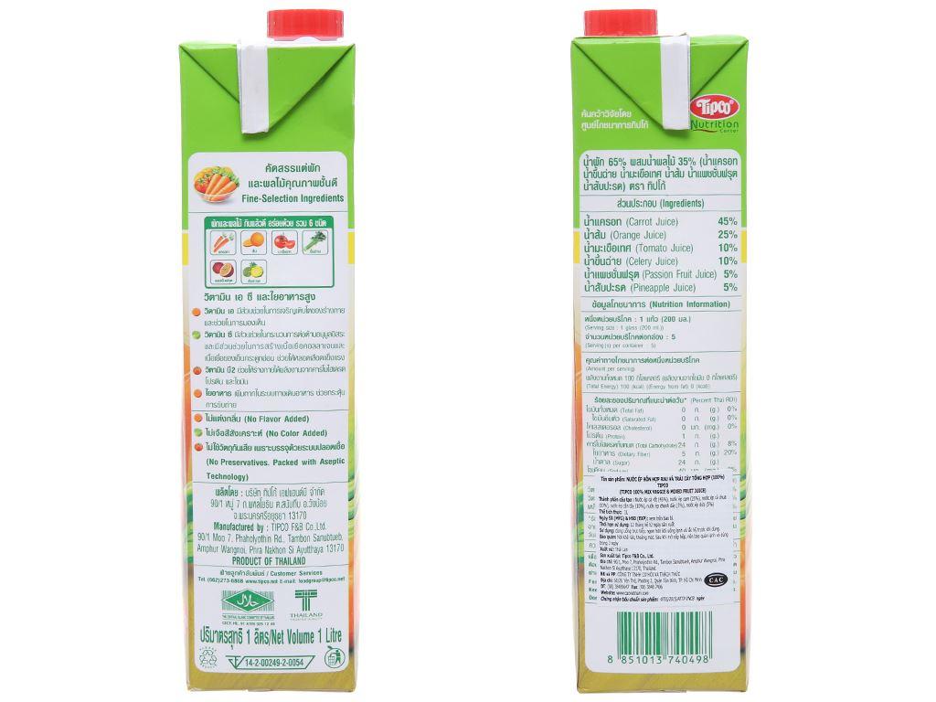Nước ép rau và trái cây tổng hợp Tipco 1L 2