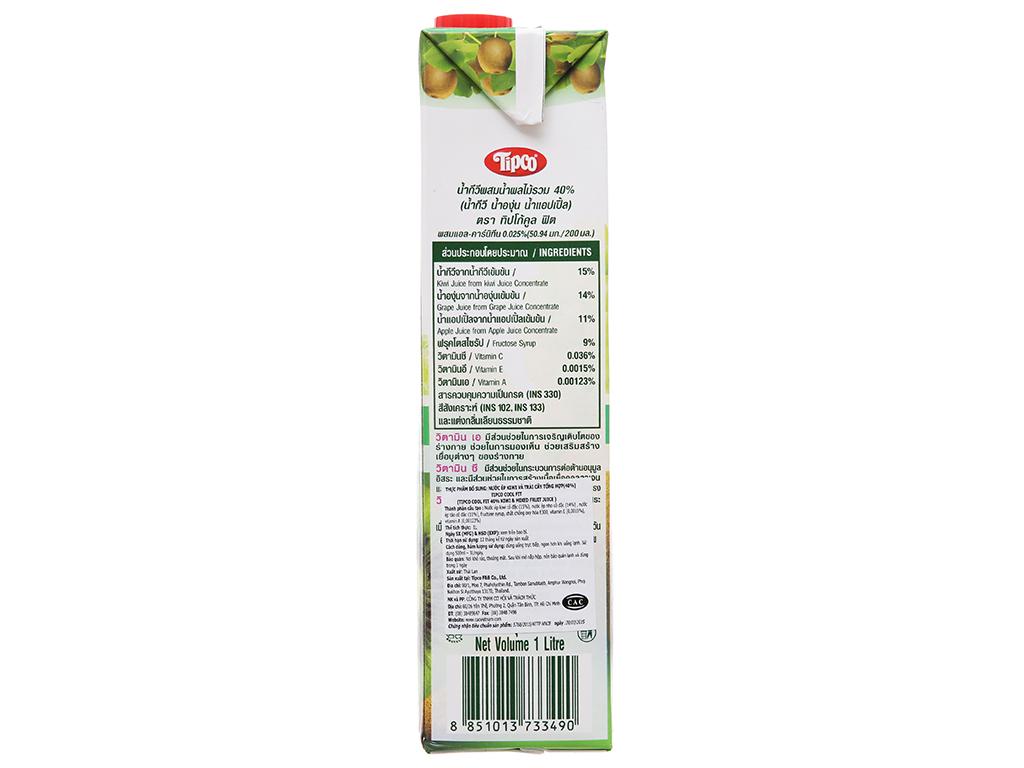 Nước ép trái cây hỗn hợp và kiwi Tipco Cool Fit 1L 3