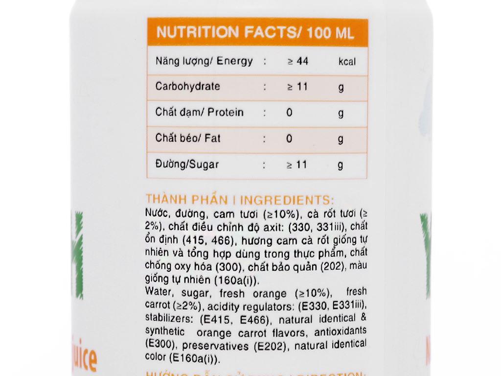 6 lon nước ép cam và cà rốt Yooh 240ml 3