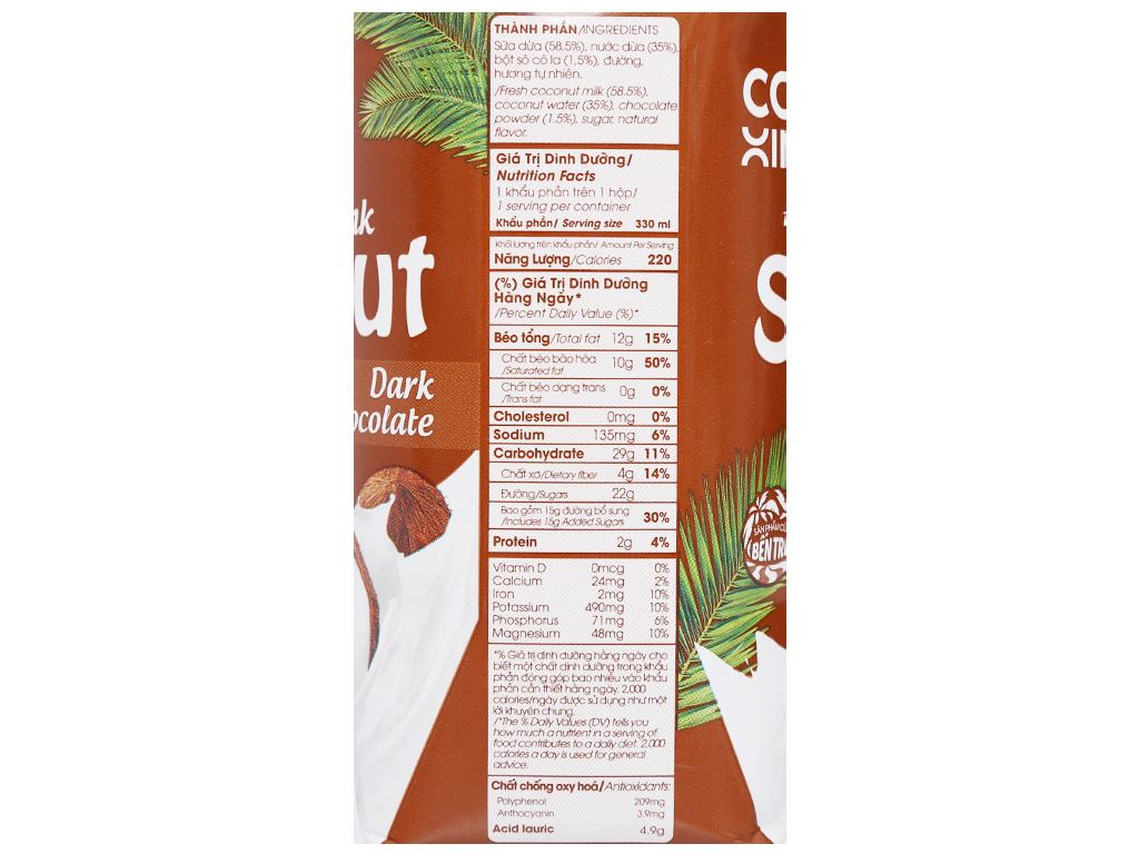 Thùng 12 hộp sữa dừa socola đen Cocoxim 330ml 8