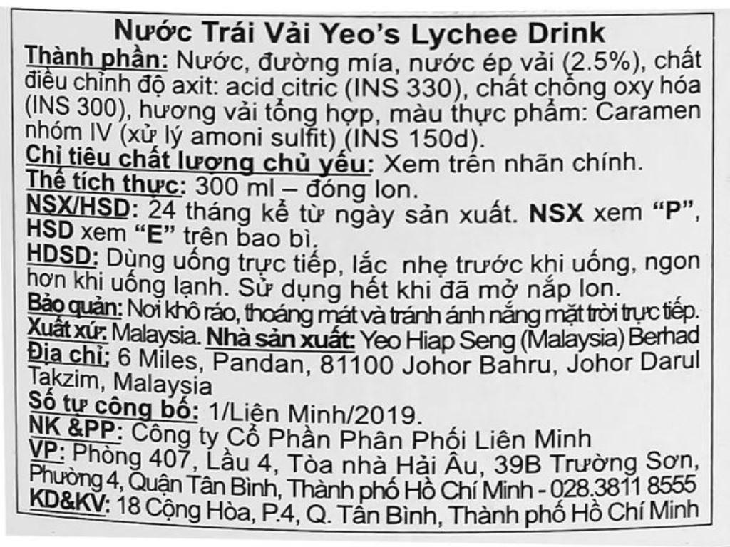 6 lon nước trái vải Yeo's 300ml 5