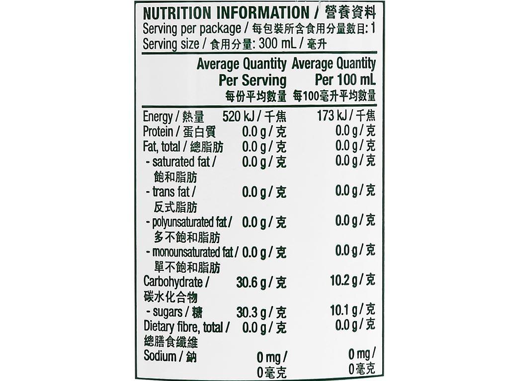 6 lon nước trái vải Yeo's 300ml 6