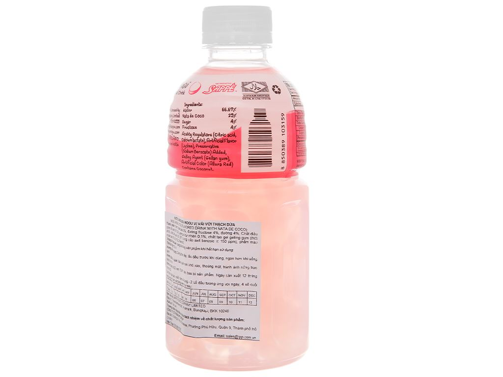 Nước uống có thạch dừa Mogu Mogu vị vải 320ml 3