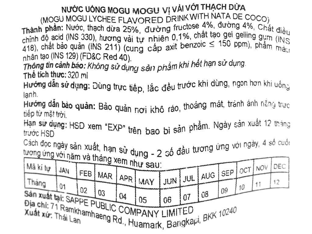 Nước uống có thạch dừa Mogu Mogu vị vải 320ml 4