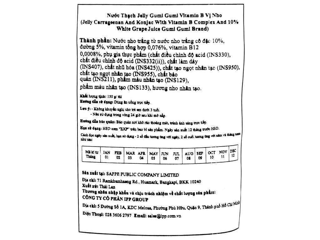 Nước thạch Jelly Gumi Gumi Vitamin B vị nho 150g 3