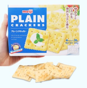 Bánh Meiji Plain Cracker hộp 104g