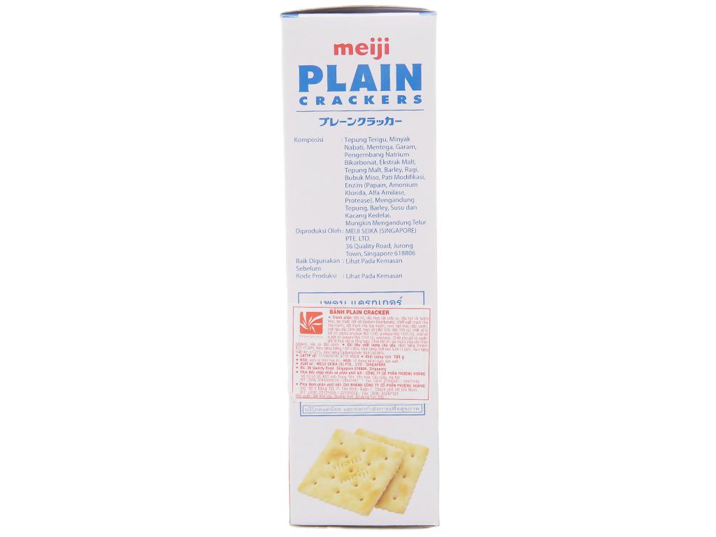 Bánh quy Bơ Meiji Plain 104g 2