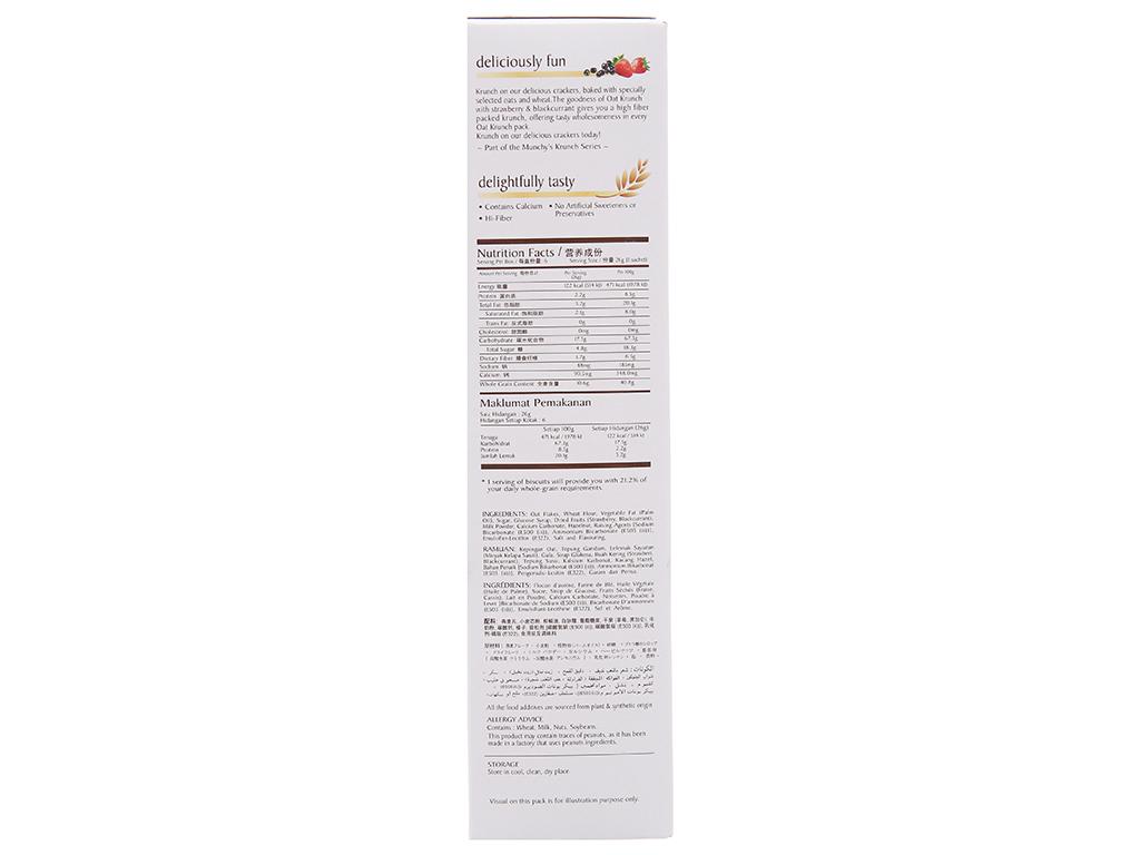 Bánh yến mạch dâu và nho đen Munchy's Oat Krunch hộp 156g 3