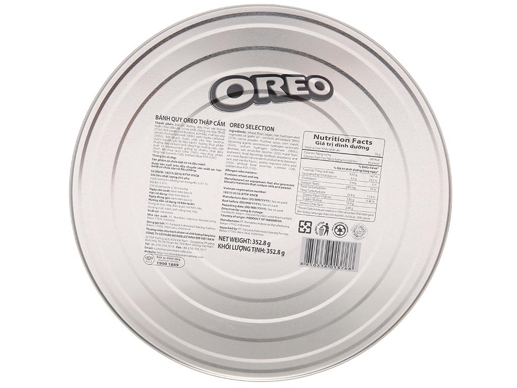 Bánh quy Cacao 4 loại nhân Oreo 352.8g 3