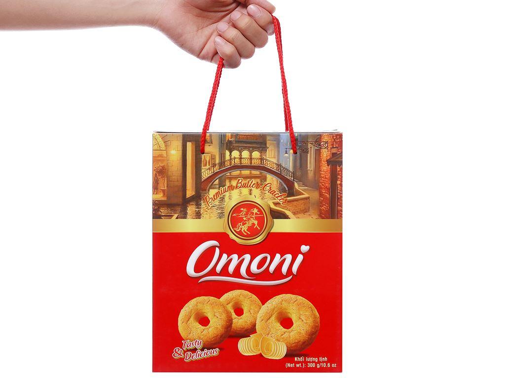 Bánh quy bơ cao cấp Omoni hộp 300g 3