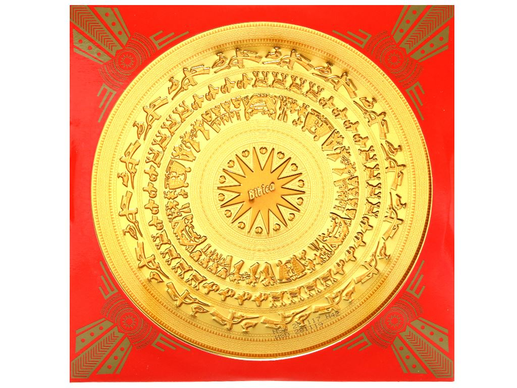 Bánh quy Bibica Lạc Việt 300g 2