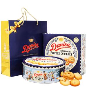 Bánh quy bơ Danisa hộp 908g