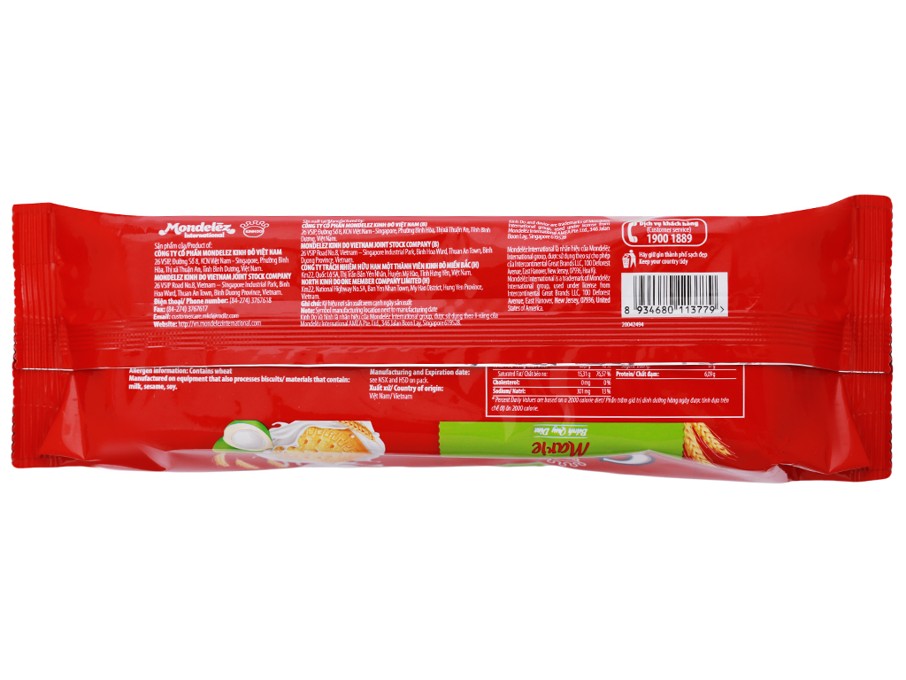 Bánh quy dừa Cosy Marie gói 144g 2