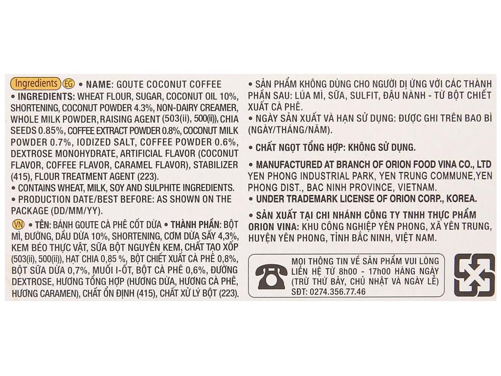 Bánh quy cà phê cốt dừa Gouté hộp 142g 6