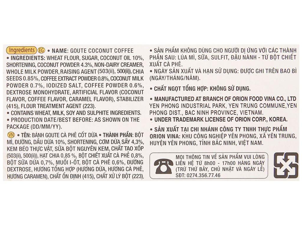 Bánh quy Gouté cà phê cốt dừa hộp 142g 3