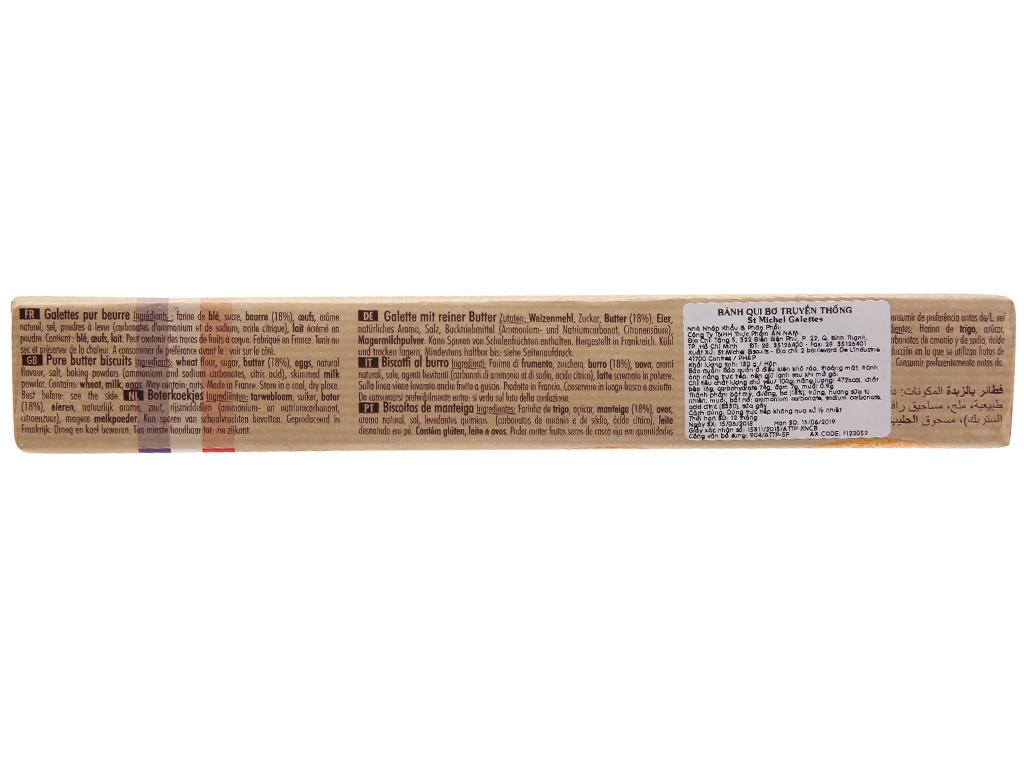 Bánh quy bơ truyền thống StMichel Galettes hộp 130g 3