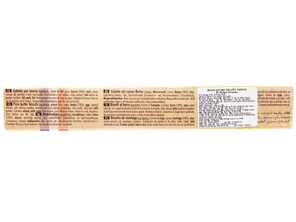 Bánh quy bơ truyền thống StMichel Galettes hộp 130g 2