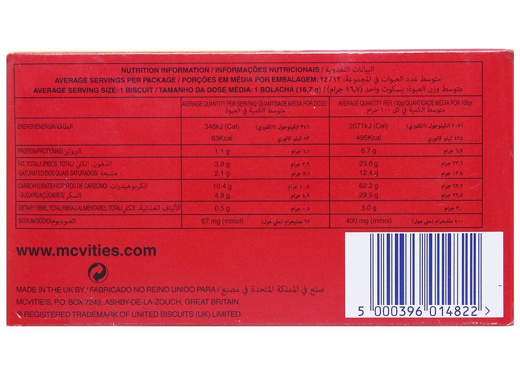 Bánh quy lúa mì nguyên cám socola sữa McVitie's Digestive hộp 200g 3