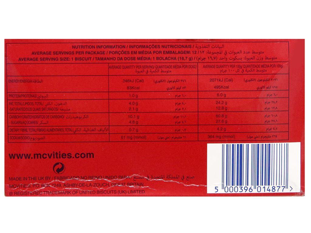 Bánh quy lúa mì nguyên cám socola đen McVitie's Digestive hộp 200g 3