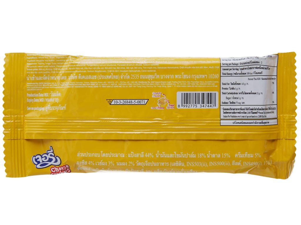 Bánh cracker phô mai Gery gói 40g 3