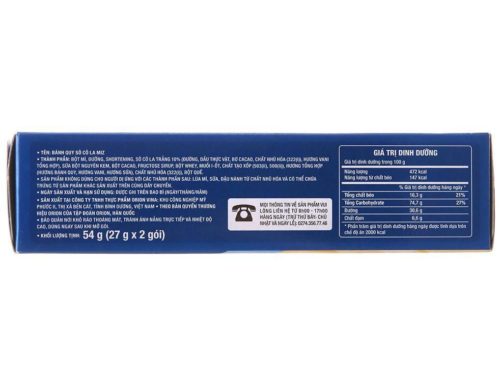 Bánh quy socola Orion Miz hộp 54g 2