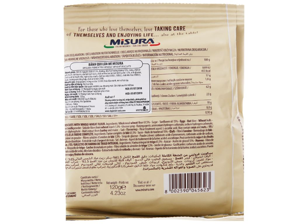 Bánh quy lúa mì Misura gói 120g 2