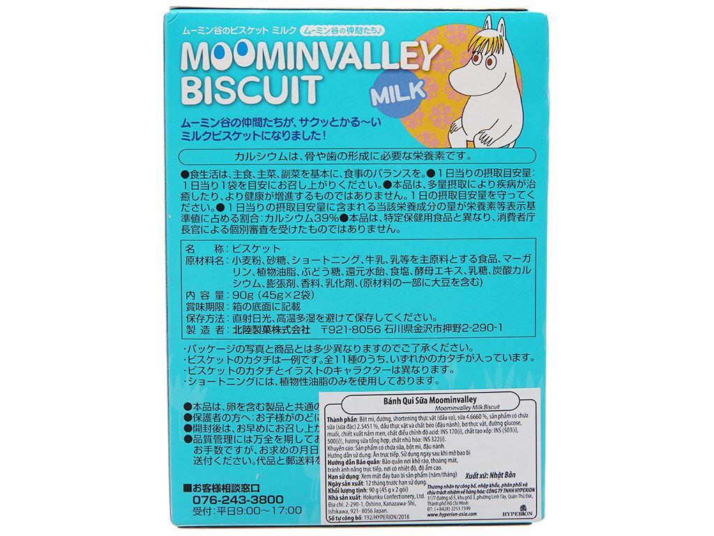 Bánh quy sữa Hokka Moominvalley hộp 90g 3