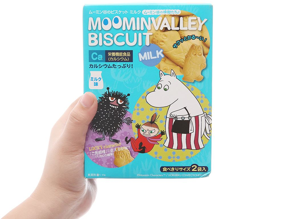 Bánh quy sữa Hokka Moominvalley hộp 90g 4