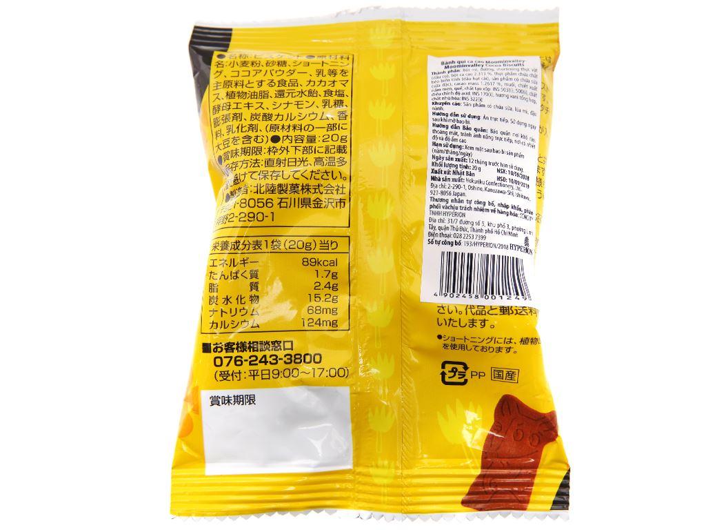 Bánh quy cacao Hokka Moominvalley Biscuit gói 20g 3