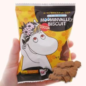 Bánh quy cacao Hokka Moominvalley Biscuit gói 20g