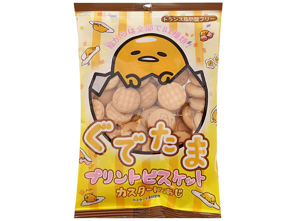 Bánh quy Gudetama Hokka gói 70g 2