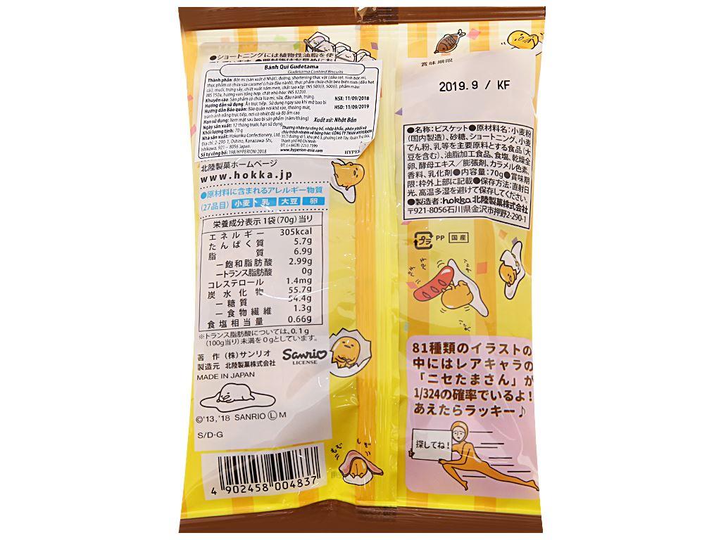 Bánh quy Gudetama Hokka gói 70g 3