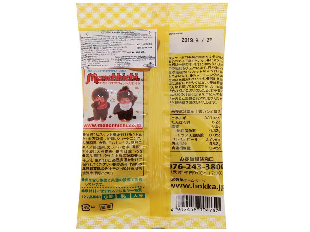 Bánh quy hương vani Hokka Monchhichi gói 75g 3