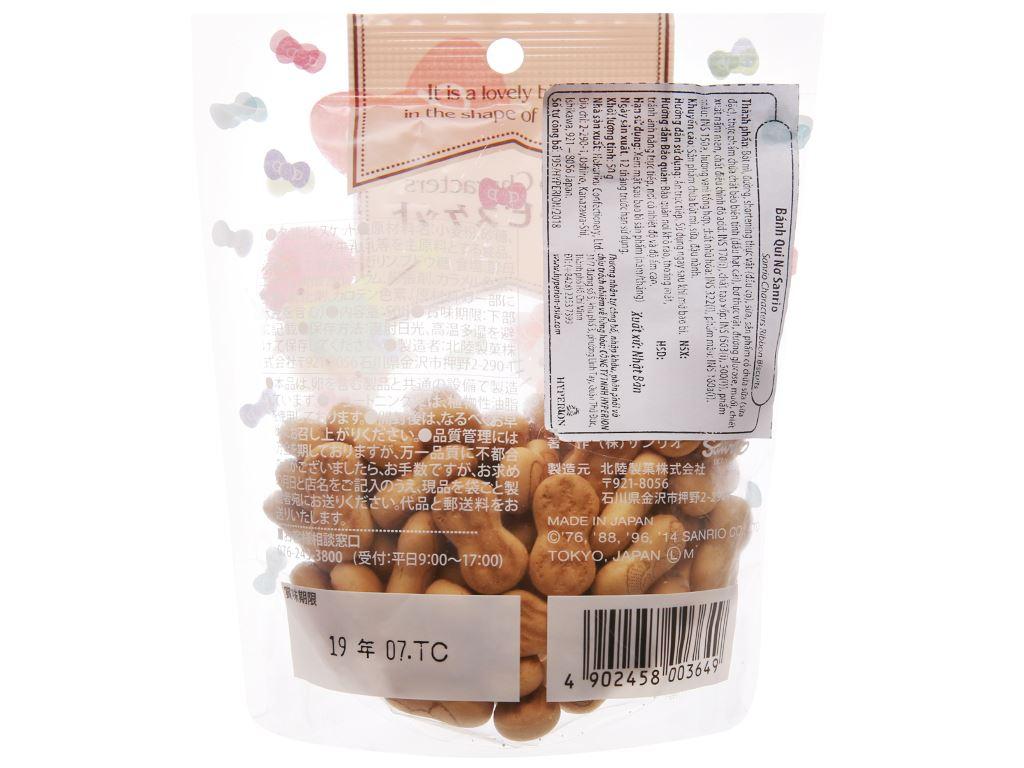 Bánh quy Sanrio hình nơ 50g 3