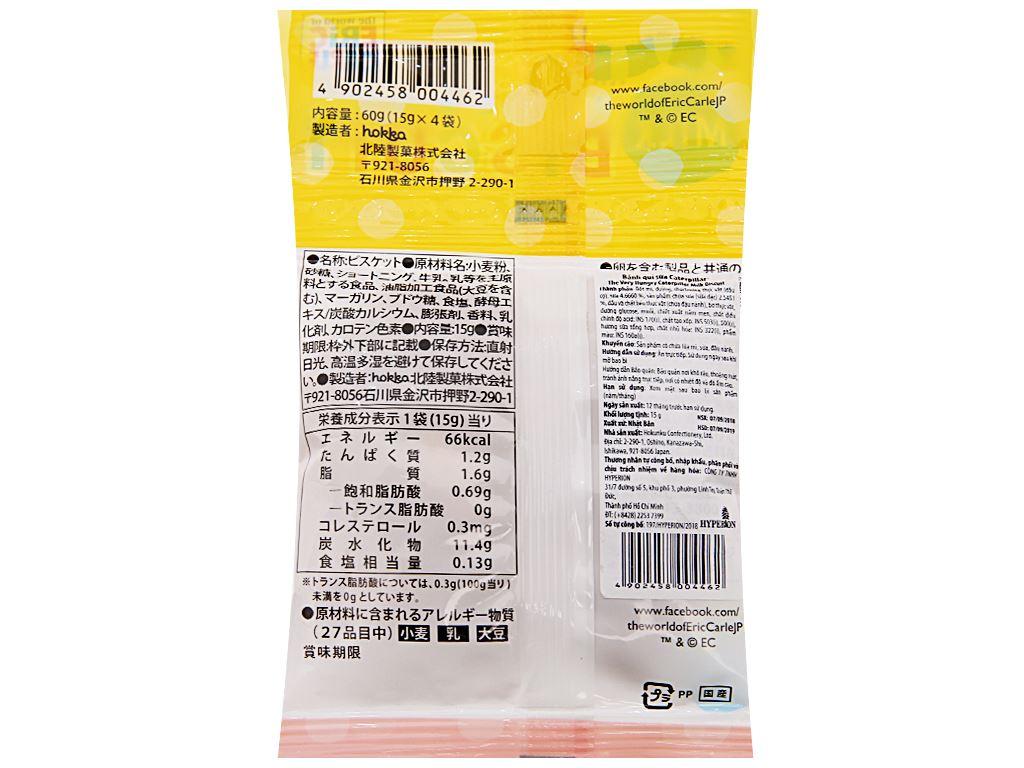 Bánh quy sữa Hokka Caterpillar gói 15g 3