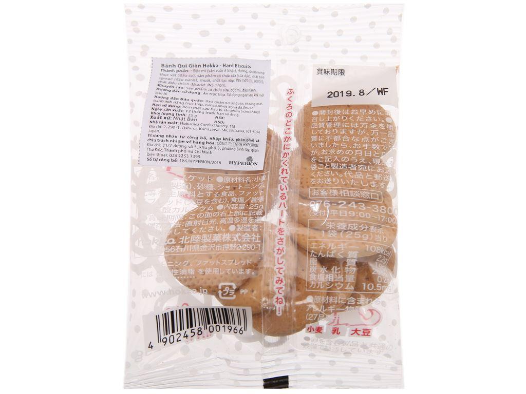 Bánh quy giòn Hokka gói 25g 3