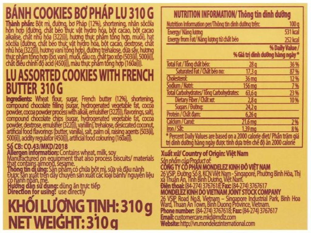 Bánh quy bơ Pháp LU hộp 310g 3