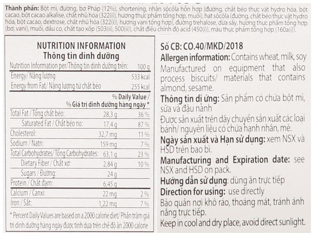 Bánh quy bơ LU hộp 540g 2