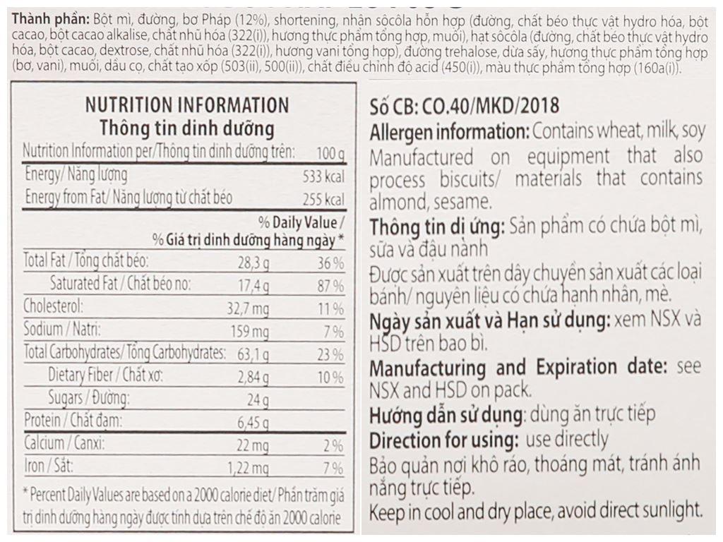 Bánh quy bơ thập cẩm LU hộp 708g 2