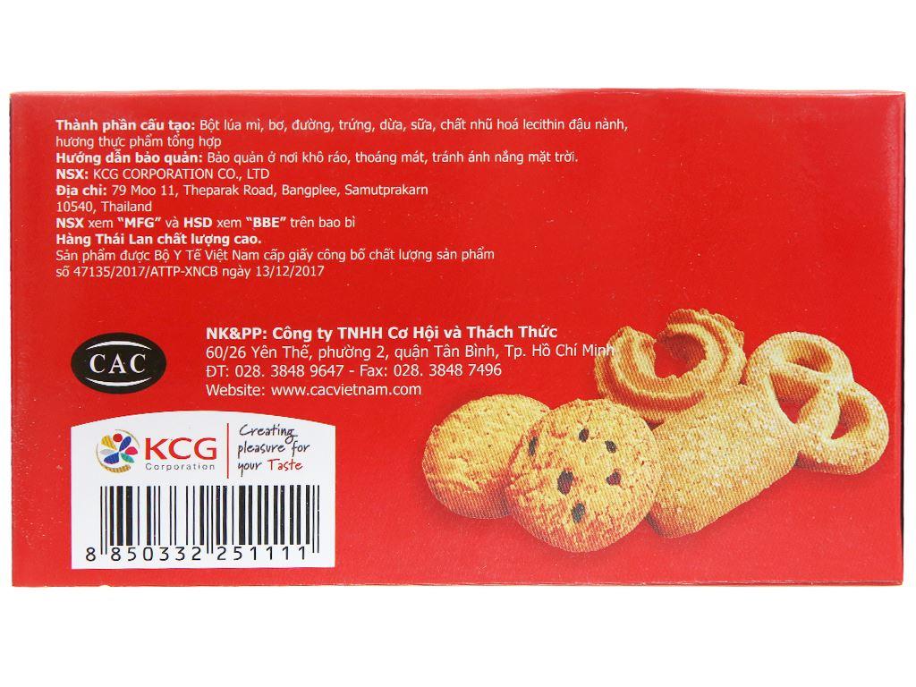 Bánh quy bơ kiểu Đan Mạch Imperial hộp 200g 2