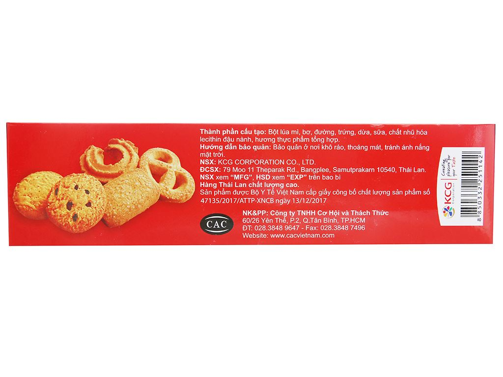 Bánh quy bơ kiểu Đan Mạch Imperial hộp 500g 2