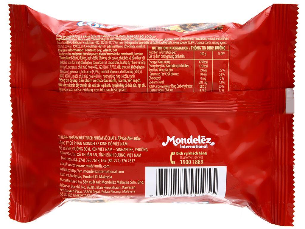 Bánh quy hạt socola yến mạch Cosy Double Choco gói 80g 2