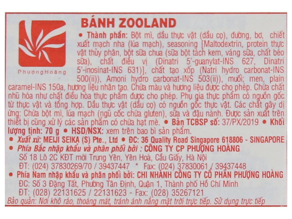 Bánh quy Meiji Zooland hộp 70g 5