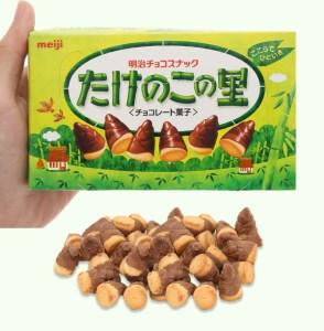 Bánh socola Meiji Takenoko No Sato hộp 70g