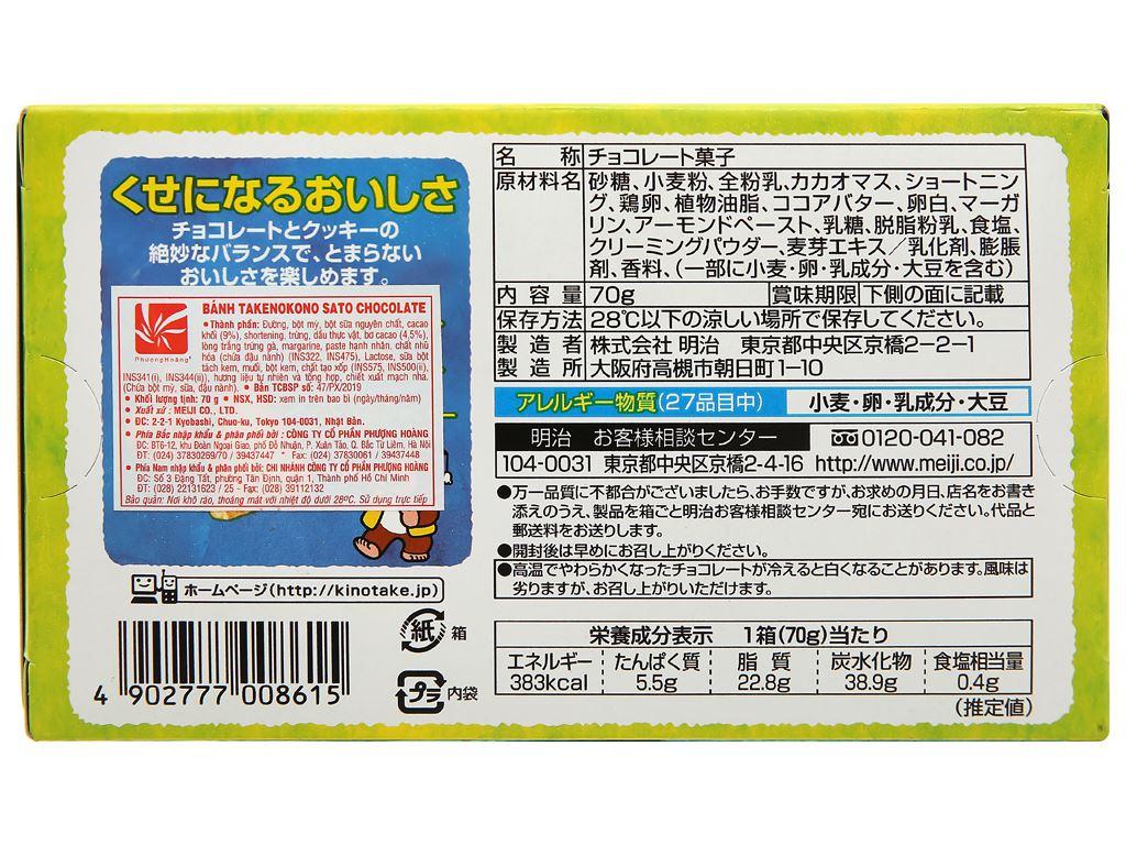 Bánh socola Meiji Takenoko No Sato hộp 70g 2