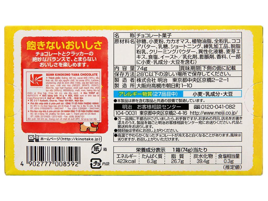Bánh socola Meiji Kinoko No Yama hộp 74g 2